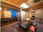 デラックスルーム和室タイプ 【眺望風呂付】お洒落な和室12畳のお部屋です。